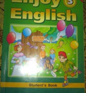 Учебник по английскому 3 кл.