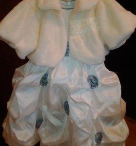 Праздничное платье с меховой накидкой