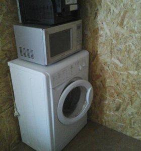 Стиральная  машина  и микроволновая  печ