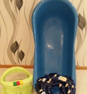 Ванночка+круг+сиденье для купания