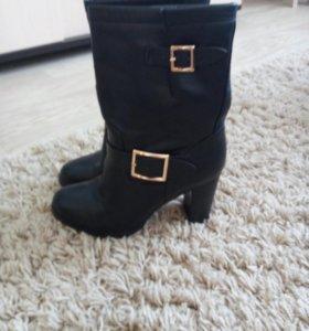 Ботинки ,осень