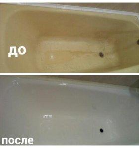 Ремонт ванн(реставрация ванн)