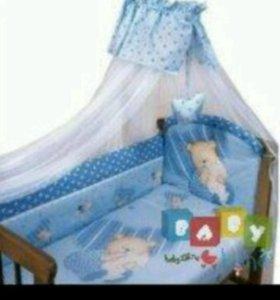 СРОЧНО!!!!!Борты для детской кроватки