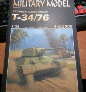 T-34/76 обр.1942 Halinski модель из картона