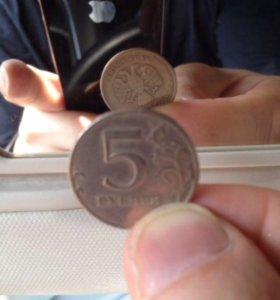 5 рублей 1997 спмд перевертыш