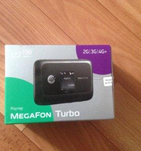 Wifi megafon