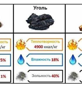 Евро дрова