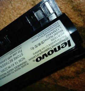 Батарея для леново