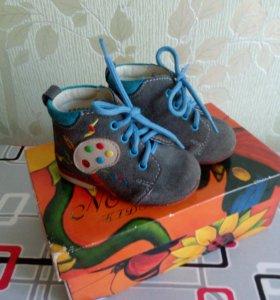 Ботиночки для первых шагов
