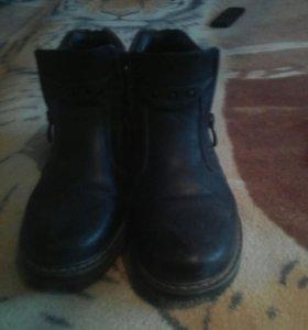 Ботинки на мальчика 34 размер