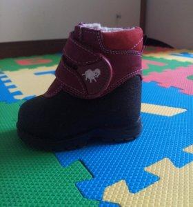 Ботиночки зимние Скороход