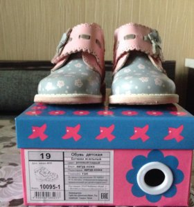 Ботинки на девочку Kapika