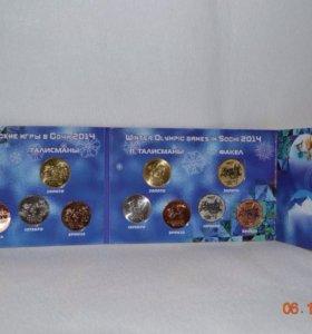 Альбом Сочи с 12 монетами