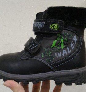 Зимние ботинки,
