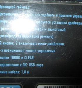 Проводной геймпад.
