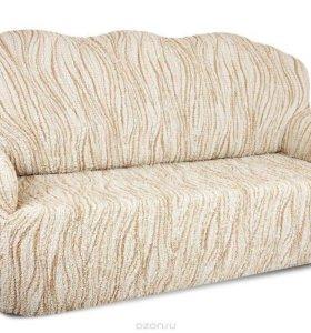 ✅Чехол на двухместный диван в идеальном состоянии