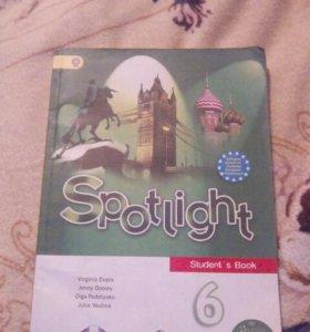 Учебник английского языка.Spotlaght 6 класс
