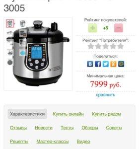 Мультиварка Vitesse VS-3005
