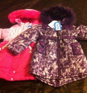 Продаю новые зимние пальто олдос