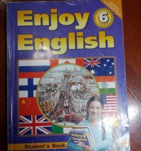 Учебник по английскому языку 6класс