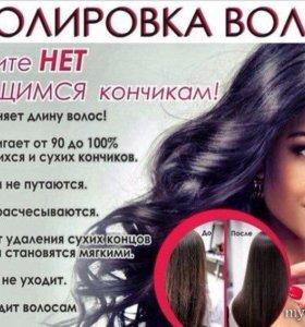 Полировка волос 500-700 руб