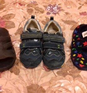 Пакет обуви р.26