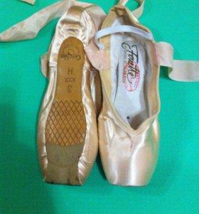 Пуанты.  Торг.35 р.обычной обуви