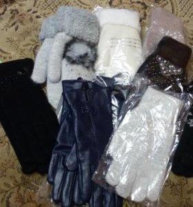 Перчаточки, варежки от 150 до 300 рублей