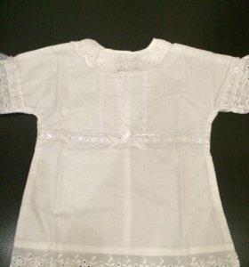 Крестильная рубашка новая
