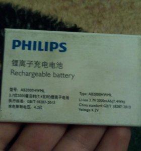 Аккумулятор для philips