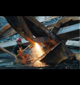 Аренда газорезки резка метала