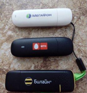 Продам модем: мегафон, мтс, билайн. 1 шт-1500 руб.