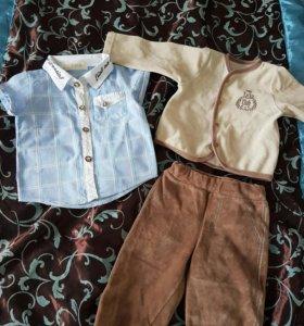 Рубашка и вельветовый костюм