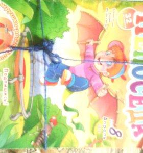 Детские журналы Непоседа