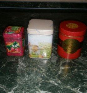 Жестяные коробочки для чая