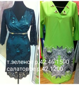 Платья,новые,размеры 42,44,46,48,50.