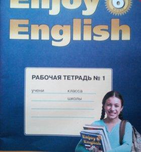 "Тетрадь ""Enjoy English"""