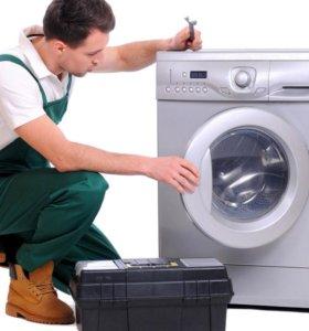 Ремонт стиральных машин на дому!!! Сарапул!