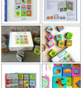 """Книга """"9 книжек-кубиков. Мой дом."""""""