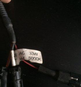 Комплект ламп ксенон h4 5000k