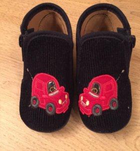 Тапочки/ботинки новые