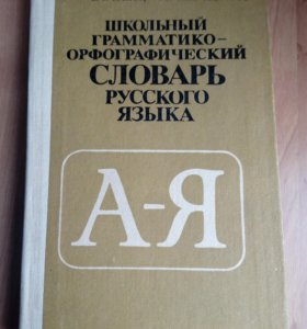 Продам книгу которая очень старя