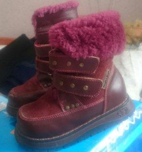 Сапоги детские зима 24р