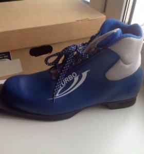45р лыжные ботинки.