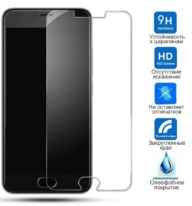 Защитное стекло на все модели телефонов