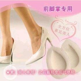 Стельки подушечки для ног