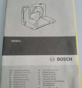 Ломтерезка bosch 42