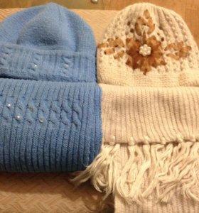 Комплекты шапка и шарф