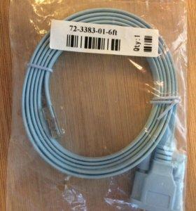 Консольный кабель Cisco DB9 - RJ45
