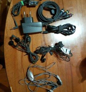 зарядники, наушники, кабеля